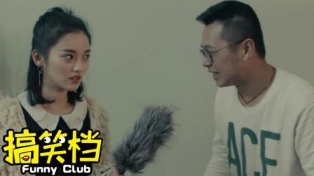 小哥中500万大奖, 贤惠老婆却离开了他, 太搞笑了【搞笑档】