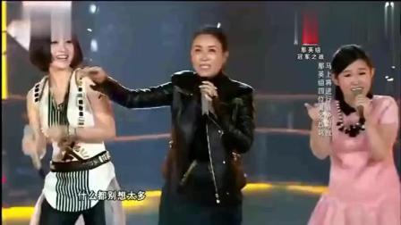 《中国好声音》那英带领四位黄金战将, 同台演唱