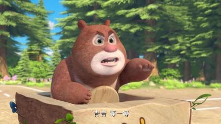 熊熊乐园第2季精编版_20  黑熊受伤