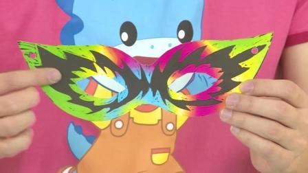 蓝迪创想手工 炫酷面具