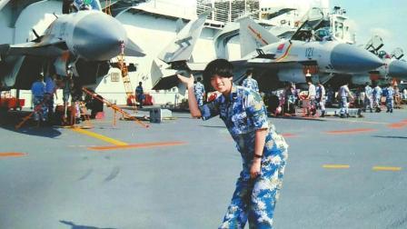 这个95后女孩不一般! 20岁就登上辽宁舰服役