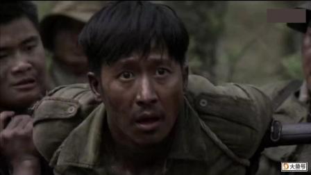 """《我的团长我的团》团长要枪毙迷龙! 让他自己挑个地! 他挑""""大兴安岭""""!"""