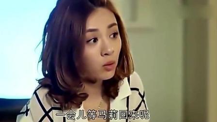王小米为了这个家, 这后妈当得真不容易