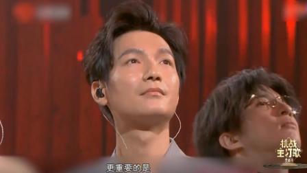 《金曲捞之挑战主打歌》,陈楚生和笔笔,实力唱将PK谁更胜一筹