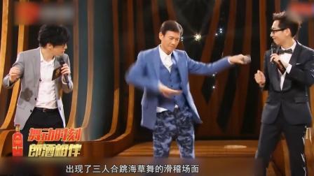 """《金曲捞之挑战主打歌》,郑少秋实力诠释,何为""""帅""""了一辈子"""