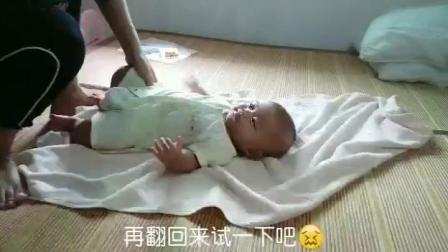 四个多月的宝宝还不会翻身, 妈妈怎么做