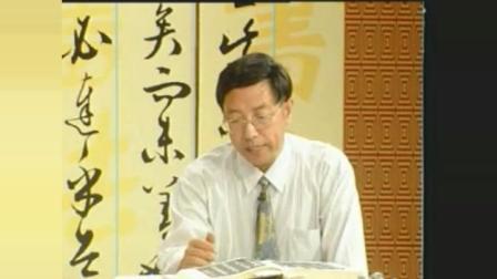 田蕴章楷行草书法作品讲析与演示5: 行书2