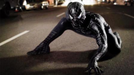 黑暗蜘蛛侠跳鬼步舞, 果然不一样!