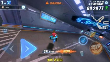 QQ飞车手游: 十二岁天才玩家自创腾空跑法, 年轻人中的战斗机
