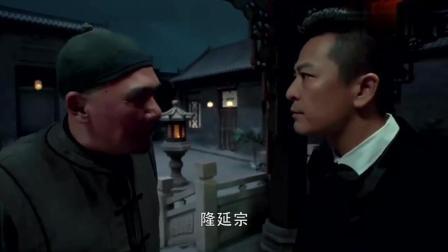 娘道: 福叔说的一句话, 让隆延宗反手就是一巴掌