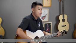 《骏马谣》吉他弹唱教学——小磊吉他教室出品