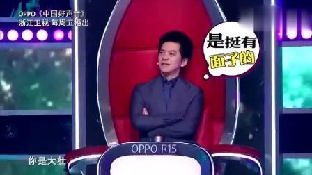 中国好声音: 《我们不一样》现身节目, 哈林简直不敢相信自己的耳朵!
