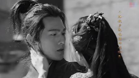 《武动乾坤》大结局, 杨洋撒娇学武功, 为爱献身换和平