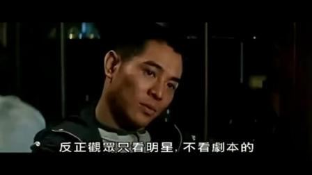 《冒险王》李连杰和关之琳闹分手, 邹兆龙来添把火!