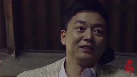 橙红年代: 刘子光来开导聂万峰, 没想到他已经无法自拔了