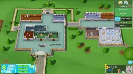 龙圣解说2双点医院全三星攻略下午镇