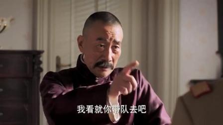 少帅:张作霖要派兵到上海镇场,专挑会英文的,点名要张学良带队