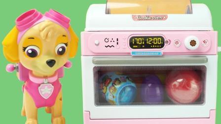 汪汪队厨房玩具烤箱烘焙饼干