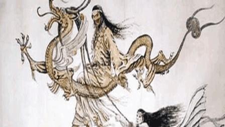 中国古代真的有龙么? 若没有, 那神秘的豢龙氏驯