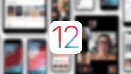 除了帮你填写验证码, iOS 12 还有哪些贴心小功能?