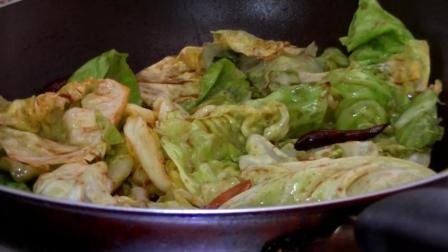 美食食谱: 炝炒圆白菜正宗的做法! 香嫩美味、看得口水直流!