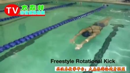 学习自由泳金牌得主考芙琳【英文】
