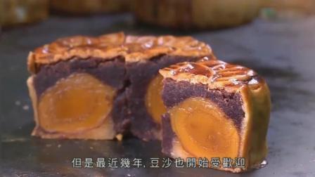 香港传统月饼, 豆沙月饼, 还是以前的味道