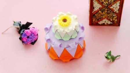 漂亮的折纸生日蛋糕, 步骤并不难, 送朋友很有心意!