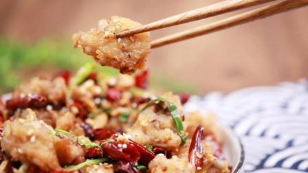中秋宴客菜辣子鸡, 一口下去香辣开胃, 真过瘾!