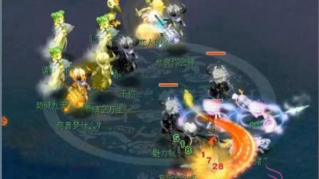 梦幻西游: 太和殿野外偷袭战, 双方实力悬殊, 这得有多大的仇恨啊?