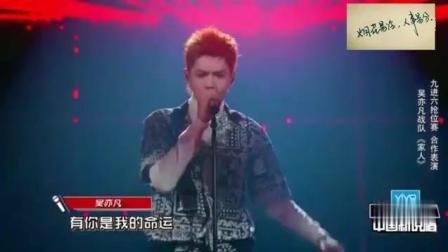 中国新说唱, 吴亦凡战队《家人》这样的表演你们