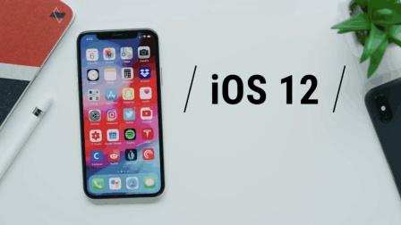 苹果ios12正式发布, 这3个新功能你一定要知道, 老用户建议升级!
