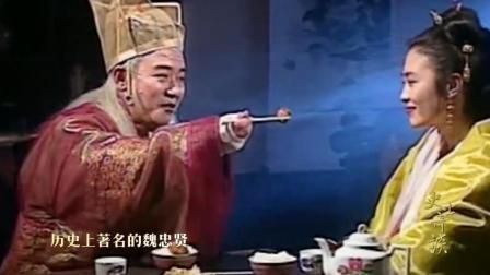 太监借着和宫女对食, 上位成为中国历史上最大的