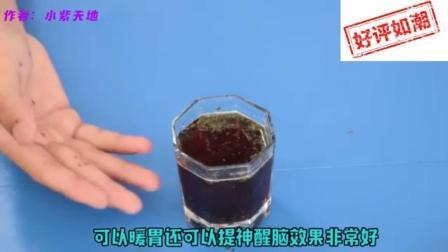 红糖和茶叶一起泡水喝, 解决了很多人的烦恼, 不知道真是可惜了