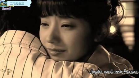 《豪杰春香》最悲情插曲: 希望你幸福