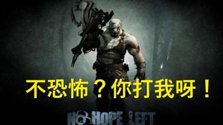 细数五大恐怖系列游戏, 胆小的你敢尝试吗?