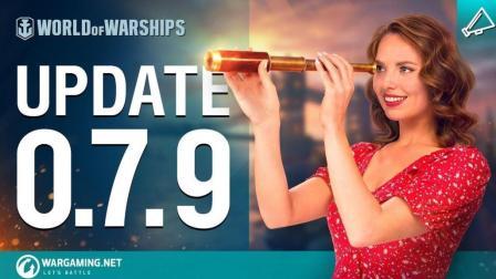 战舰世界 0.7.9 更新预览 据说某活动能开潜艇