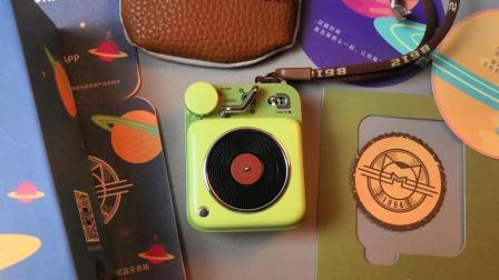 「蓝猫开箱」用猫王原子唱机给你来段熟悉的声音, 我赌你听过!