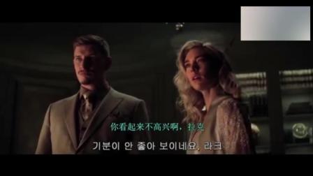 《碟中谍6: 全面瓦解》阿汤哥利用美女查找核弹