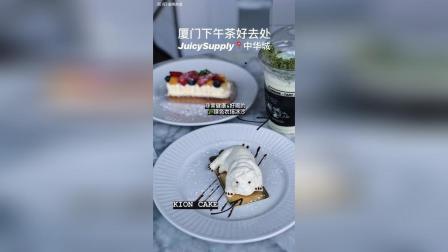 厦门探店: 网红小狗狗蛋糕