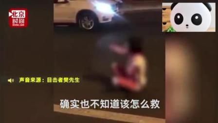 实拍女子被割喉满身是血坐地呼救, 路过群众紧急