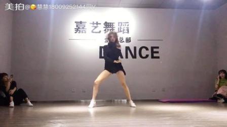 阿冉, 性感爵士舞女神, 不服来战西安嘉艺舞蹈, 专业培训机构