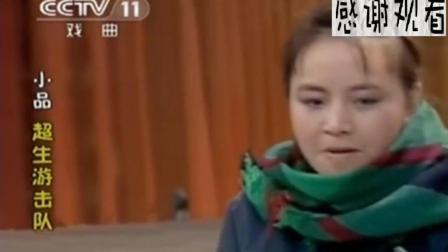 多年前小品: 黄宏给自己的