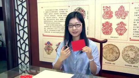 中国剪纸系列结婚双喜剪切方法