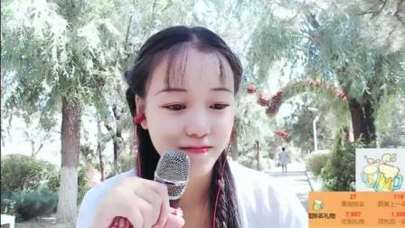 27225尹姑娘美女古装户外跳舞直播街头唱歌