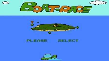 【小握解说】前方就是冒险岛! 冲啊《FC大赛车: F1赛艇》