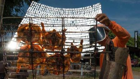 大叔想出一个好办法 利用太阳光来烤鸡