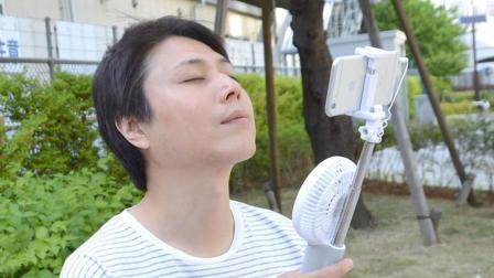自拍神器自带电扇 出游拍照的方便利器