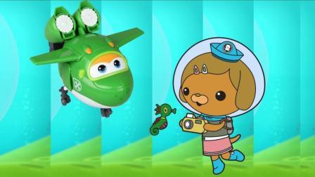 小麦英语课堂 海底小纵队 超级飞侠小青和达西西一起在海底给动物拍照 简笔画