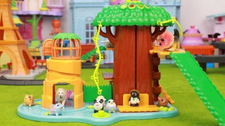 趣盒子玩具 第一季 多美卡树屋动物园 看胖仔小宠物变大象熊猫河马